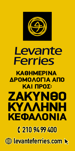 Levante ferries 300×600